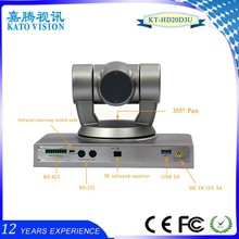 Advanced device of USB3.0 HD PTZ video conference Camera, 20X optical Zoom 1080p video conference camera