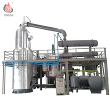 waste black engine oil recycling plant,waste engine oil refinery with a little catalyst