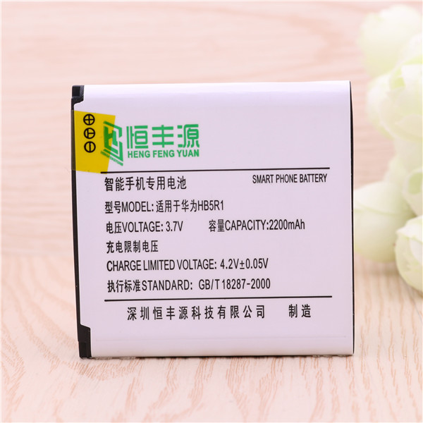 3.7v 2000mah HB5R1 rechargeable battery for huawei U8950D G500C C8826D T8950D U8836D C8950D mobile