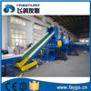 plastic film recycling machine plastic scrap washing machine