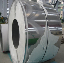 Dongguan Dizhi preferential price provides high quality SUS304 cold rolled steel strip,SUS304 cold rolled steel coil