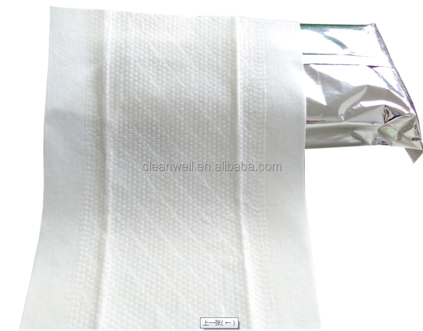 Floor Cleaning cloth, Nonwoven Ultra Wet Wipe, XL
