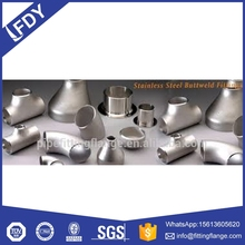 carbon stainless steel water pipe compression fitting