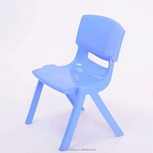 Chair plastic outdoor home furniture mould