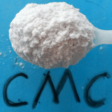 High quality Food Grade sodium carboxymethyl cellulose,CMC price, cmc for beverage