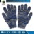 Wholesale Non Disposable Hand Cotton Glove Knitting Machine