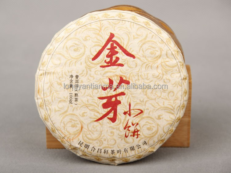100 grams of gold pu 'er tea buds small cake