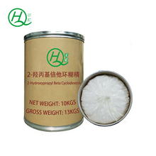 USP/EP Standard, synthetic drug ---2-Hydroxypropyl-beta-cyclodextrin (2-HPBCD), 94035-02-6,Medicinel/Food/Chemical