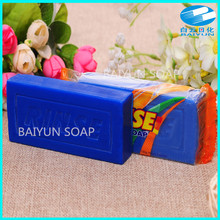 multipurpose soap,laundry soap,household washing soap