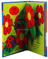 new design wholesale high-end coloring pop up OEM child book printing china printing