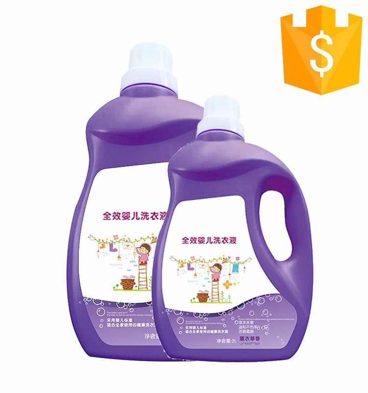High quality free sample PE PET HDPE 250ML/500ML/1L/2L/3L/4L/5L liquid wash laundry bottle