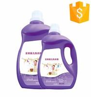 High quality free sample PE PET HDPE 250ML/500ML/1L/2L/3L/4L/5L liquid wash laundry bottle