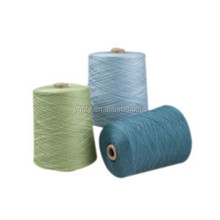 Export high bulk anti-pilling hair wool acrylic yarn