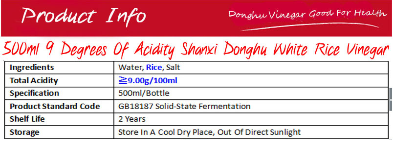 500ml Donghu Brand Fermented White Chinese Rice Vinegar HACCP