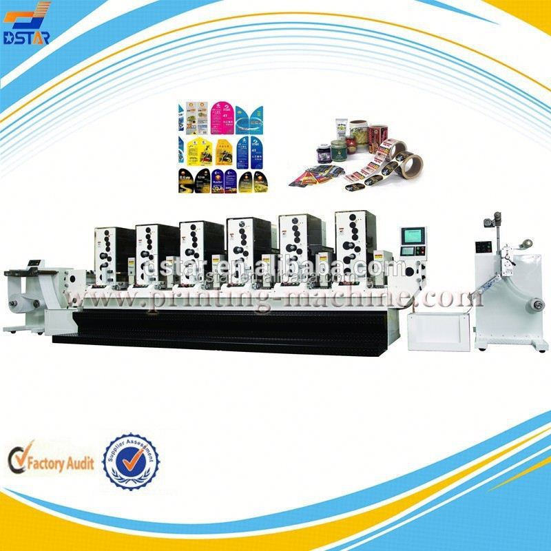DX-J06-1 New Product 2015 woven shrink sleeve computerized woven garment label machine made in China