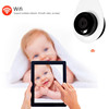 Mobile Remote Monitoring Mini IP Camera Wireless Motion Detection Two-way Speaker Baby Monitor