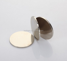 0.5mm thick round shaped ultra thin magnet