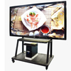 84 Inch Windows Network Electronic Whiteboard Teaching Touch Screen Kiosk