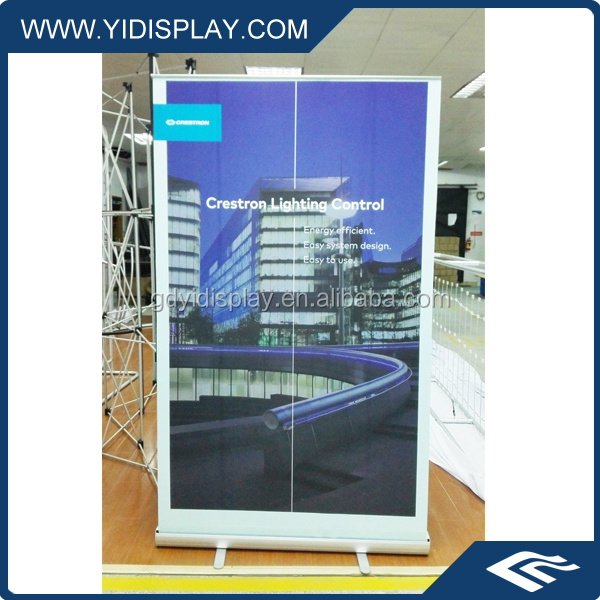Free Standing Vertical Roll Up Banner