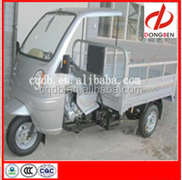 2015 New 3 Wheel Motorcyles/Cargo Tricycle