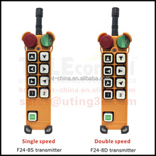 2015 new products control circuit of crane multi-channel wireless transmitter F24-8D uhf transmitter and receiver