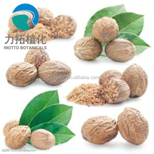 100% Pure natural cardamom extract/cardamom extract powder/cardamonin with best quality !