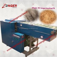 Waste Cloth Cutting Machine|Automatic Waste Cloth Crushing Machine