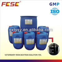 veterinary iron dextran solution plant manufacturing expectorant cough syrup