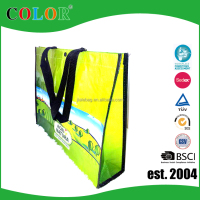 Advertisement recycled cheap china used bopp laminated eco green pp woven bag,pp woven