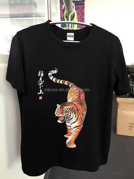 T shirt printing machine dtg printer direct to garment for Dtg t shirt printing company