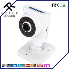 Wholesale 2016 free sample cctv wifi p2p ip camera high quality two way communication