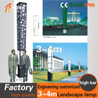 2016 Hot sale solar garden light with OEM styles for outdoor garden lamp