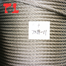 Flexible 7X19 11mm stainless steel wire rope