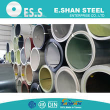 Secondary hot dipped prepainted galvanized PPGI PPGL steel coil made in Taiwan