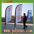 Custom Feather Flags With Good Price