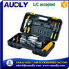 2017 Wholesale High Quality Double Cylinders with Tool Box 12V Portable Air Compressor