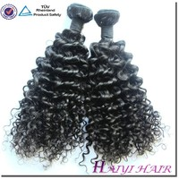 Brazilian Hair Extension Straight Body Wave Curly red wine hair weave