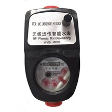 Chinese Remote Reading Irrigation Flow Water Meter
