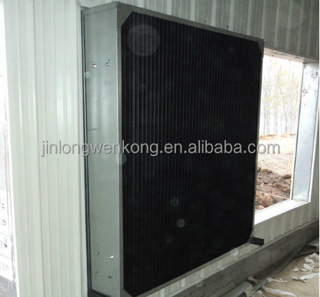 Broiler Light Hood For Bird Shed