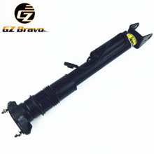 Factory direct sales reliable quality Rear Air Suspension strut With ADS 1643202031 for MerecedesBenz <strong>W164</strong> X164