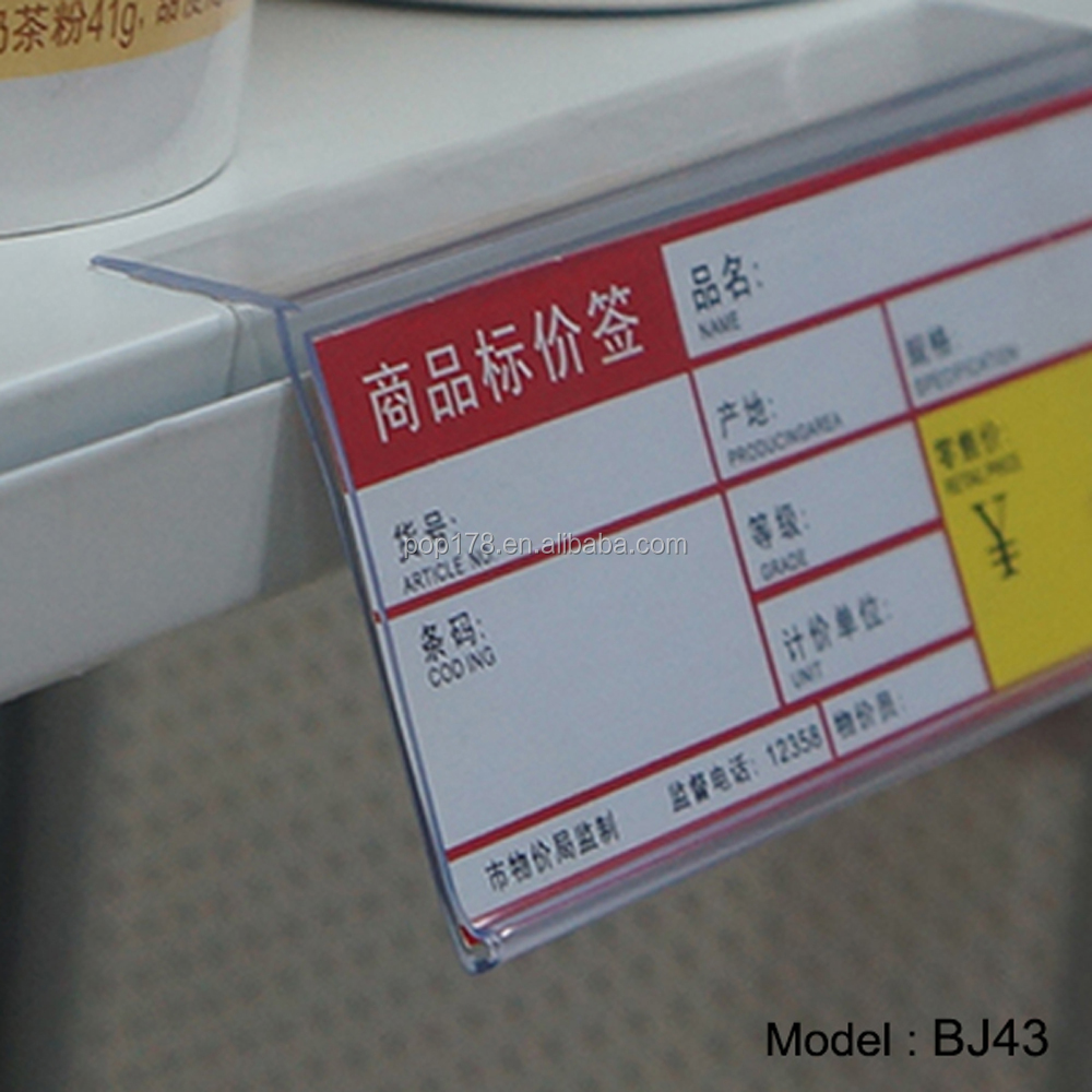 Clear Plastic Shelf-adhesive Data Strip Label Holder For Department Stores