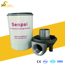 Oil filter for diesel pump, Fuel Dispenser component
