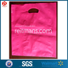Oem Factory China Wholesale Rice Bag 10KG Die Cut Bag