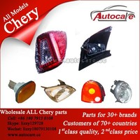 chery Combination Lamp geely car headlamp chery lifan greatwall foton jac wuling headlight