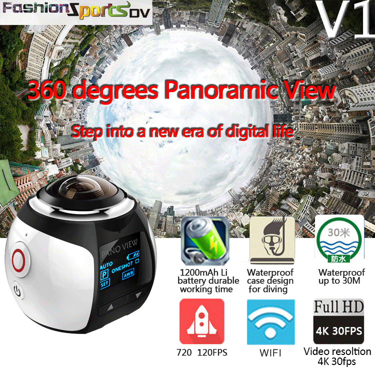 full hd 360 degree wireless wifi camera