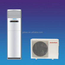 Q series LED DISPLAY AIR CONDITIONER