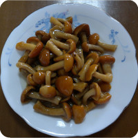 canned shiitake mushrooms with market price for sale