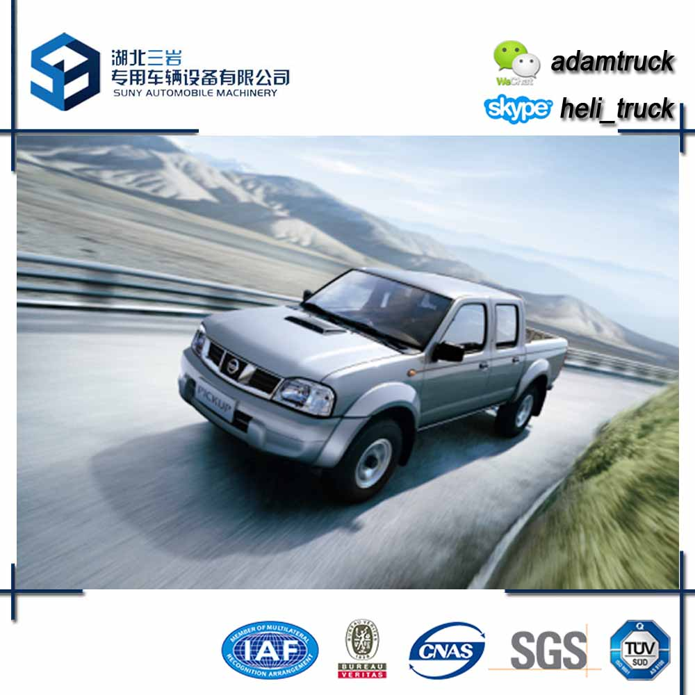 china dongfeng 4x2 mini pickup truck