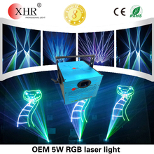 Professional halloween 5watt 5000mw stage rgb lazer aniamtion dj laser light for sale