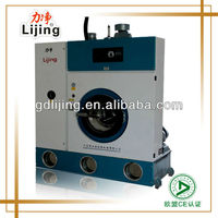 8kg dry cleaning laundry commercial machine